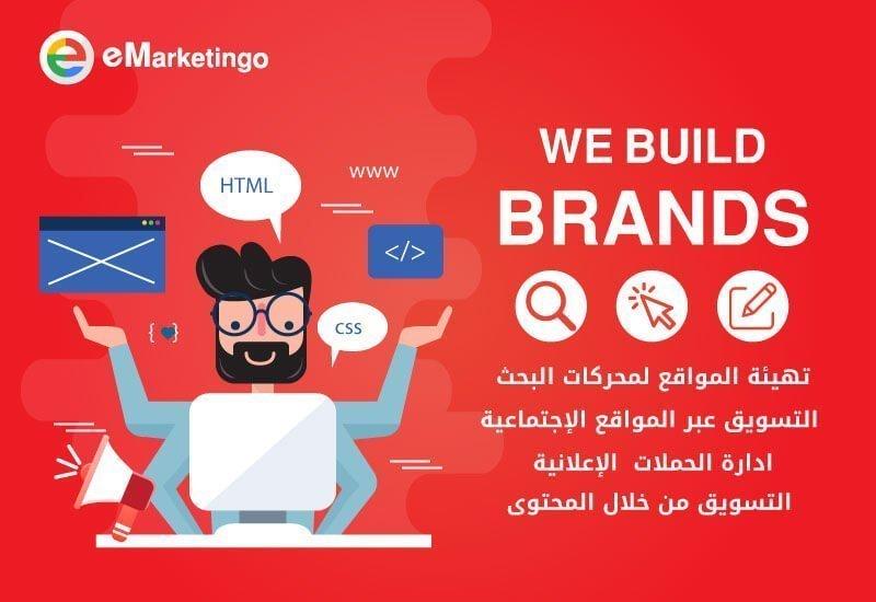 من نحن شركة تسويق, اسعار التسويق الالكتروني في السعودية, شركات التسويق المباشر فى مصر, وكالة تسويق بالرياض, خدمات التسويق بالرياض, شركات تسويق بالرياض, شركات تسويق الكتروني بالرياض, وكالة تسويق بالرياض, افضل شركات التسويق في الرياض, شركات تسويق الكتروني في الرياض, شركة تسويق منتجات
