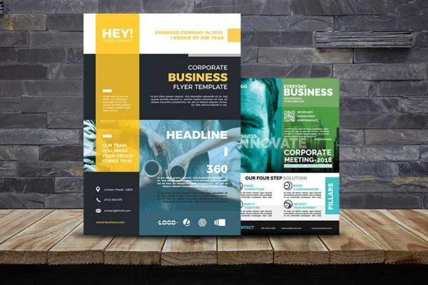 تصميم بوستر, تصميم بوستر اعلاني, تصميم اعلان تجاري, تصميم البوستر الاعلاني, تصميم بوستر احترافي