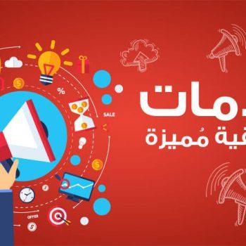 التسويق الإلكتروني افضل المزايا, التسويق الالكتروني, تعريف التسويق الالكتروني, فوائد التسويق الالكتروني, اهداف التسويق الالكتروني, خصائص التسويق الالكتروني, مفهوم التسويق الالكتروني, بحث عن التسويق الالكتروني